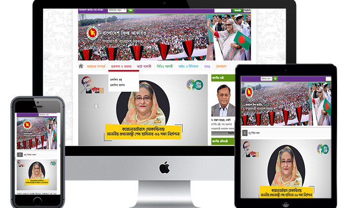 Bangladesh Flim Archive